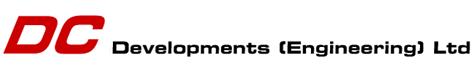 DC Developments - Logo